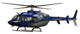 helicopter financing leasing